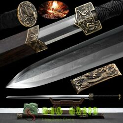 Boutique Clay Tempered Feather Steel Hanjian Chinese Sword Kungfu Swords Sharp