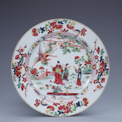 9 Antique Old Chinese Porcelain Qing Dynasty Famille Rose Character Plate