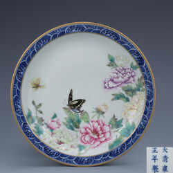 8.4 Old Porcelain Qing Dynasty Yongzheng Mark Famille Rose Butterfly Plate