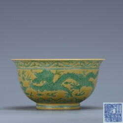 4.1 Old Chinese Porcelain Qing Dynasty Qianlong Mark Plain Tricolor Dragon Bowl