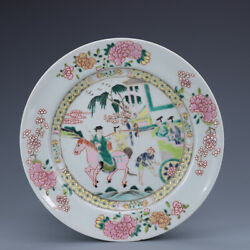 9.2 Antique Old Chinese Porcelain Famille Rose Character Flower Plants Plate