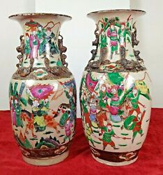 2 Chinese Vases. Enameled Porcelain. With Stamps At The Base. China. Xix-xx Cent