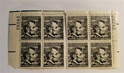 Abraham Lincoln 4 Cent Black Stamps Lot Of 8 Uncerculeted