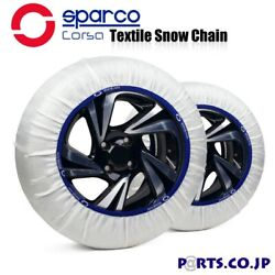 Sparco Textile Fabric Snow Chain S Size Tire Size 165 / 70r14