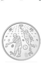 Japan 2020 Olympic Games Tokyo 1000 Yen Silver Baseball And Softball Proof Coin