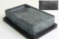 Chinese Old Ink Stone / W 24.3 [cm] / Qing Urn Pot Plate Bowl