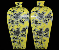 17.2old China Dynasty Yellow Grisaille Porcelain Bamboo Flower Bottle Vase Pair