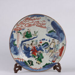 12.9 Antique Old Chinese Porcelain Dynasty Famille Rose Eight Immortals Plate
