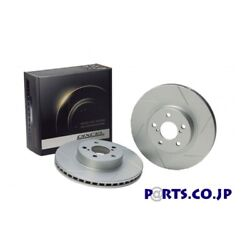 Dixcel Rear Brake Disc Rotor Sd Type For Ncp13 Vitz 1.5rs