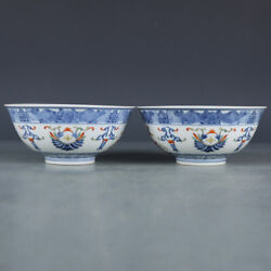 5.9 Pair Antique Old Chinese Porcelain Dynasty Blue White Flower Bowl