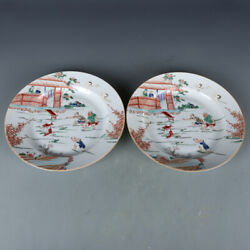 9 Pair Antique Old China Porcelain Dynasty Famille Rose Characters Plate