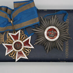 Romania Medal Order Of The Crown 2nd Class