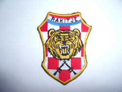 Croatian Army Patch 1st Brigade Of The National Guard Corps - Tigers