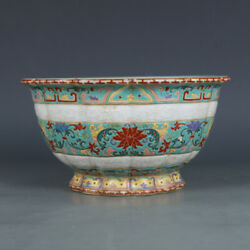 9.8 Old China Porcelain Qing Dynasty Qianlong Mark Colour Enamels Flower Bowl