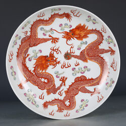9.4 Old Chinese Porcelain Qing Dynasty Guangxu Mark Alum Red Dragon Plate