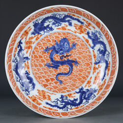 10.6 Old Chinese Porcelain Qing Dynasty Qianlong Mark Blue White Dragon Plate