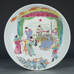 11 Antique Old Chinese Porcelain Dynasty Famille Rose Character Plate