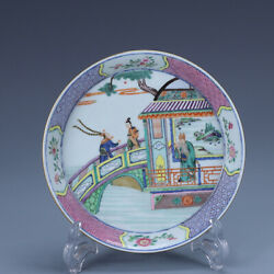 7.4 Old Porcelain Qing Dynasty Yongzheng Mark Famille Rose Character Plate