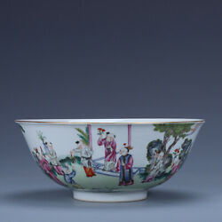 7.8 Antique Old China Porcelain Qing Dynasty Famille Rose Gilt Baby Play Bowl