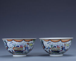 6.1 Pair Old Porcelain Qing Dynasty Qianlong Mark Famille Rose Baby Play Bowl
