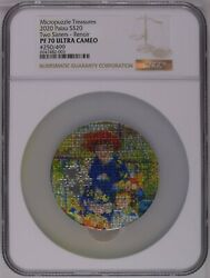 Ngc Pf70 Palau 2020 Two Sisters - Renoir Micropuzzle Treasures Silver Coin 3oz