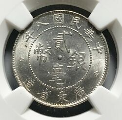 China Republic 1919 Kwangtung 20 Cent Silver Coin - Ngc Ms 64