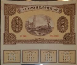 China 1954 Construction Loan Bond 500k With Four Coupons And Passco