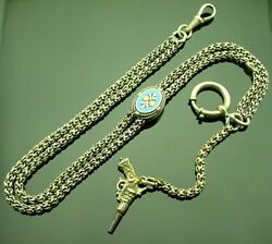 Antique Ottoman Silver Pocket Watch Chain Ottoman Enameled Silver Fob Clasp