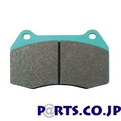 Project Mu Racing999 Brake Pad Front For Toyota Ncp20 Fun Cargo F129-050