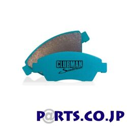 Project Mu Clubman Sintered Brake Pad Front For Honda Ca6 Accord Coupe F378-001