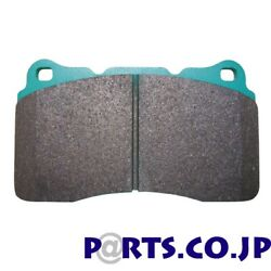 Project Mu Type Hc-cs Brake Pad Front For Nissan R35 Gt-r F261-001