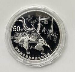 China 2020 Beijing 2022 The 24th Olympic Winter Games Silver Coin 150g 50 Yuan