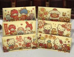6 Sanrio Hello Kitty Chinese New Year Of The Ox Red Envelopes / Money Envelopes