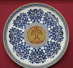 Vintage Hand Painted Huge Gold Imari 18 Charger Wall Plate Porcelain-peacocks