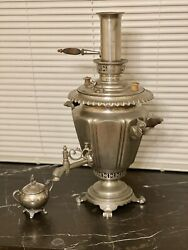 Antique Authentic 1880 Russian Samovar Made By Фабрика Тейле