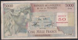 Bank Of Algeria And Tunisia 50 New Francs Over 5000 Francs 1956 P-113 Lle