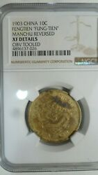 China Fengtian 10 Cash Fen Tien 1903 Ngc Xf Details / Extremely Rare