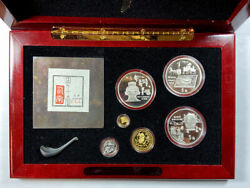 Empress Edition Le Silver And Gold Coins Honoring China's Unique Cultural Heritage