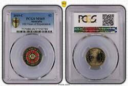 2019-c 100 Years Of Repatriation 2 Coin Pcgs Ms69