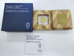 Tokyo 2020 Olympic Commemorative 10,000 Yen Gold Coin Victory Glory