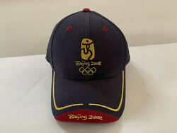 Beijing 2008 Olympics Embroidered Hat / Cap Blue And Maroon. Adjustable New