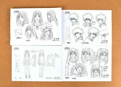 Air Gear Settei Sheets 【79pages】