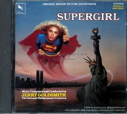 Jerry Goldsmith Supergirl Score Varese Sarabande First Cd Release Out Of Print