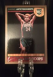 2013-14 Hoops Gold, Giannis Antetokounmpo, Milwaukee Bucks Review Pictures