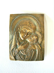 Mary And Jesus Author's Sculpture Bronze Miniature Free Shipping Size 3.5in, 2.3