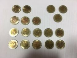 Full Set Red Book Russian Coins Rubles. Rare