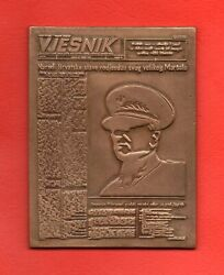Plaque For Famous Newspaper Cover For Tito's B/day In Newly Liberated Yugoslavia
