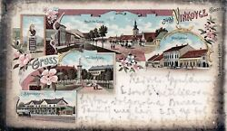 Croatia- Vinkovce -very Rare Old Lithograph Post Card From 20 October 1898