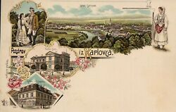 Croatia - Karlovac - Very Rare Old Lithograph Post Card From About 1890-1905