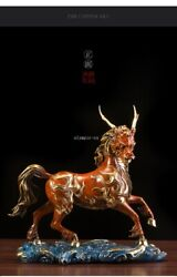11and039and039 Top Copper Fine Workmanship Blessing Fortune Treasure Beast Dragon Horse